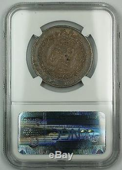1823 Great Britain Half Crown 1/2C Silver Coin NGC AU Details Obv Scratched AKR