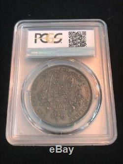 1826 Great Britain George IV Proof Crown PCGS PR62