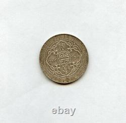 1911 Great Britain Hong Kong Trade Dollar