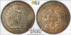 1930 Great Britain Trade Dollar PCGS 40174809 AU-58 KM #T5