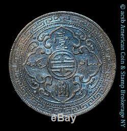 Great Britain 1 Trade Dollar 1902 B AU UNC silver KM# T5 Frosty White