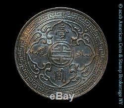 Great Britain 1 Trade Dollar 1910 B AU UNC silver KM# T5 Potential 10/00