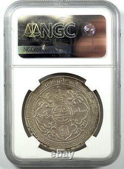 Great Britain 1899b Trade Dollar Ngc Unc Details, Cleaned 064015