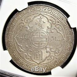 Great Britain 1930-B Silver Trade Dollar NGC MS-63