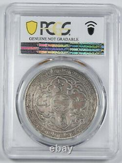 Great Britain UK 1897 B TRADE DOLLAR China $1 Silver Coin PCGS AU Nicely Toned