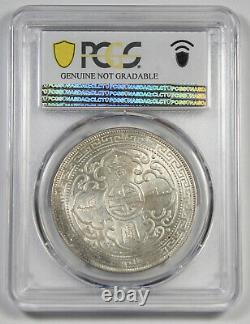 Great Britain UK 1911 B TRADE DOLLAR China $1 Silver Coin PCGS AU KM-T5
