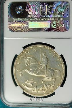 NICE 1935 GREAT BRITAIN NGC MS63 One Crown JUBLIEE INCUSE EDGE LETTERING! B7285