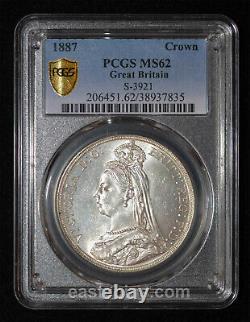 PCGS MS62 1887 Great Britain Queen Victoria Silver Crown