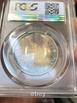 PCGS PR63 Great Britain UK 1887 Victoria Proof Silver Coin 1/2 Crown Half Crown