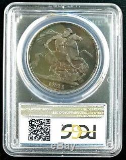 1821 Grande-bretagne Couronne Pcgs Vg08 Très Bon Argent Au Royaume-uni Vintage Classique Coin