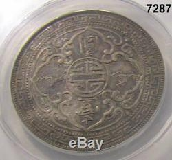 1911 B Grande-bretagne Trade Dollar Anacs Certifié Au53 Couleurs! # 7287
