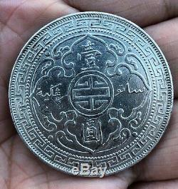 Grande-bretagne 1911b Trade Dollar Argent Couronne Xf-au