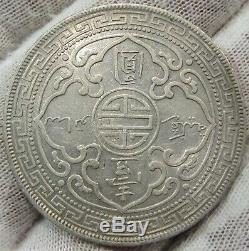 Grande-bretagne Chine Hong Kong 1912 B Silver Dollar # 010412b