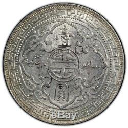 Grande-bretagne Royaume-uni 1895 Trade Dollar En Chine $ 1 Argent Monnaie Pcgs Au Presque Unc