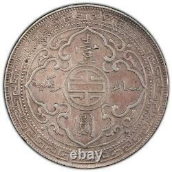 Grande-bretagne Royaume-uni 1897 B Trade Dollar Chine 1 $ Pièce En Argent Pcgs Au Tonifiée