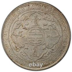 Grande-bretagne Royaume-uni 1925 Trade Dollar Chine $ 1 Argent Monnaie Pcgs Au Better Date