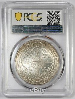 Grande-bretagne Royaume-uni 1929 B Trade Dollar Chine 1 $ Silver Coin Pcgs Ms64 Gem Bombay