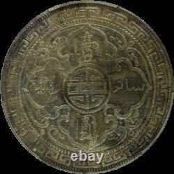 Grande-bretagne Trade Dollar 1901 Calcutta Monnaie Km # T5 Britannique Btd Pcgs Xf45