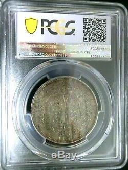 Pcgs Au58 Shield Gold-grande-bretagne 1887 Victoria Argent 1/2 Couronne Scarce