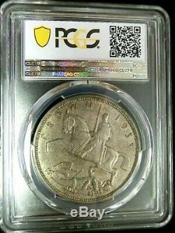 Pcgs Ms64 Shield Gold-grande-bretagne 1935 George V Argent Un Choix Bu Couronne