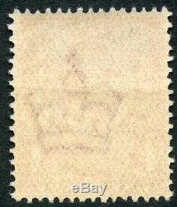 Rare 1912 Die 2 Écarlate Aniline 1d Mnh Aucune Croix Sur La Variété De La Couronne S. G. 343a