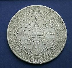 Royaume-uni 1899b Dollar Commercial
